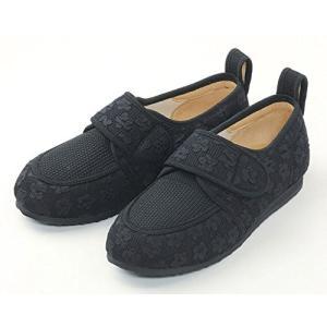 彩彩〜ジャガード〜 W903 (婦人用) 両足 (ブラック 24.0cm) マリアンヌ製靴  W17...