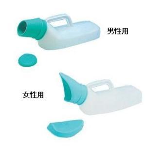 尿器 乳白タイプ biomedicalnet