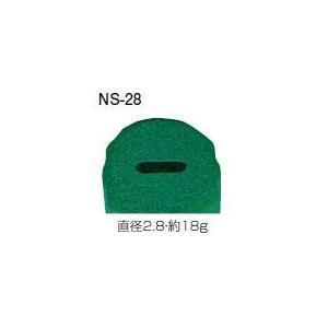スポンジ (1個入り) (NS-28)|biomedicalnet
