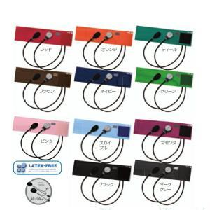 あすつく  1年保証付送料無料選べる11色 アネロイド血圧計新製品  フォーカルFC-100V