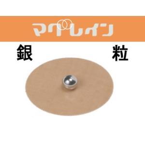 マグレインN(300粒)  銀粒 鍼灸|biomedicalnet