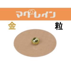 マグレインN(300粒) 金粒 鍼灸|biomedicalnet