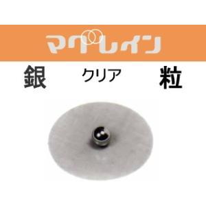 メール便  マグレインクリア(240粒) 銀粒 鍼灸|biomedicalnet