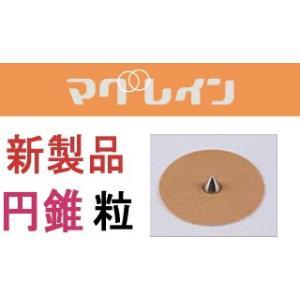メール便  マグレイン円錐粒  鍼灸|biomedicalnet