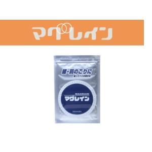 メール便  マグレインS(200粒) 銀粒 鍼灸|biomedicalnet