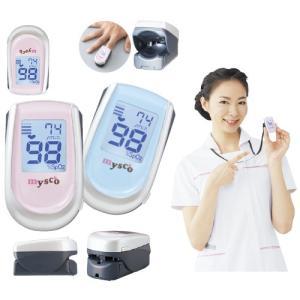 ケンツメディコ マイスコ パルスオキシメータDX MY-2000P カラー:さくらピンク|biomedicalnet
