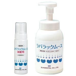 義歯洗浄剤 ラバラックムース   ポンプ式ボトル600ml