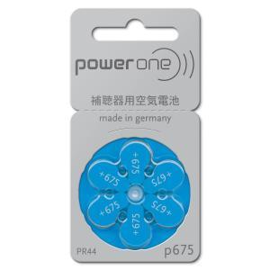 長時間長持ち  ドイツ製 補聴器用空気電池 PR44 675相当 biomedicalnet