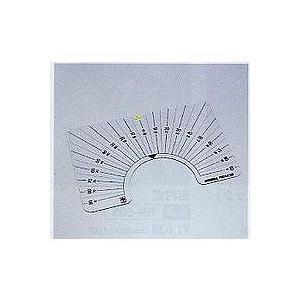 アースロダイヤル角度計|biomedicalnet