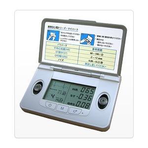 送料無料 携帯型心電計 リードマイハート  biomedicalnet