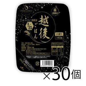 低たんぱく 1/25越後ごはん小盛(140g×30個)バイオテックジャパン たんぱく質調整食品 低タンパク ごはん 米 腎臓病 CKD 食事療法