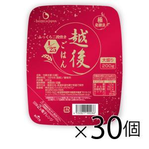 低たんぱく 1/25越後ごはん大盛(200g×30個)バイオテックジャパン 低タンパク たんぱく質調整食品 ごはん 米 腎臓病 食事療法 CKD