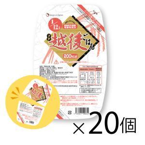 低たんぱく 1/12.5プチ越後ごはん(128g×2カップ×20個)バイオテックジャパン たんぱく質調整食品 低タンパク ごはん 米 腎臓病 CKD