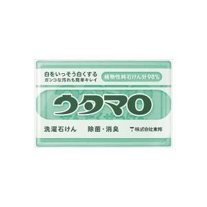 ウタマロ石けん 133G メール便送料無料の関連商品8
