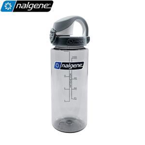 ワンタッチで開けられるOTFボトルに新シリーズが登場 細い飲み口で飲みやすく、広口キャップで衛生的な...