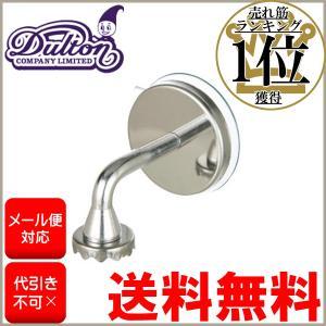 DULTON ダルトン マグネティック ソープホルダー MAGINETIC SOAP HOLDER ...