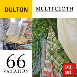 DULTON ダルトン マルチクロス MULTI CLOTH S159-54 布 マルチカバー 生地 インド綿の写真