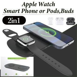 ワイヤレス充電器 2in1 急速 2台同時充電 置くだけで充電 各種スマホ Air Pods Galaxy Buds apple watch|biracle