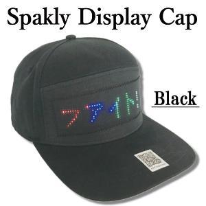 パーティーグッズ 光る帽子 LED 帽子 黒 SparklyDisplayCap(スパークリーディスプレイキャップ)誕生日グッズ 応援グッズ ハロウィングッズ 男女兼用 biracle