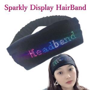 Sparkly Display Hair Band(スパークリーディスプレイヘアーバンド)スマホ操作で好きな文字を表示できる LED ヘアバンド ヘッドバンド ヘアターバン USB充電式 biracle