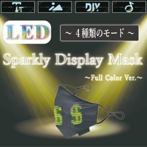 かぼちゃマスク ハロウィンマスク 光るマスク LEDマスク Sparkly Display Mask Full Color Ver. 誕生日グッズ 応援グッズ 男女兼用 説明書兼保証書 biracle