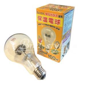 インコ 鳥 保温/ヒヨコ保温電球 100W bird-style