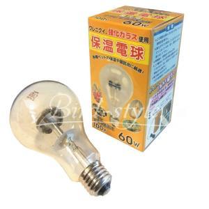 インコ 鳥 保温/ヒヨコ保温電球 60W bird-style