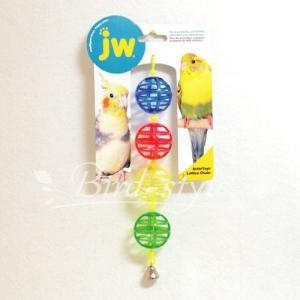 インコ 鳥 おもちゃ/バードトイ/ラティスボール|bird-style