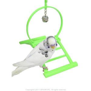 コバヤシ / スイング 鈴付き / 9991066 ( BIRDMORE バードモア 鳥グッズ 鳥用品 ブランコ ぶらんこ おもちゃ オモチャ お気に入り 満足 お馴染み 定番 )|birdmore