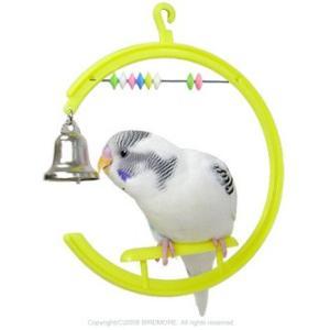 コバヤシ / C型ブランコ / 9991067 ( 鳥 とり トリ おもちゃ ブランコ )|birdmore