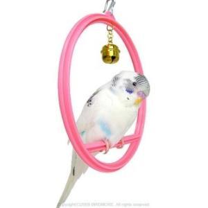 コバヤシ / 丸ブランコ / 9991288 ( 鳥 とり トリ おもちゃ ブランコ )|birdmore