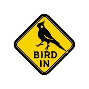 BMオリジナル / BIRD IN ステッカー オカメ / 9992022