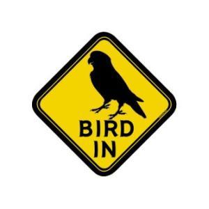 BMオリジナル / BIRD IN ステッカー コザクラ / 9992056