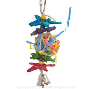 SBC / SB541 / クリンクルリトルスター / 9993524 ( BIRDMORE バードモア 鳥用品 鳥グッズ 雑貨 グッズ 鳥 とり トリ インコ プレゼント ) birdmore