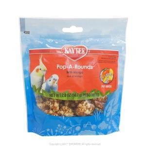 ケイティ  / ポップ アラウンド マンゴー 56.6g / 9994111  ( 鳥 とり トリ 餌 えさ エサ フード ごはん インコ オウム )|birdmore