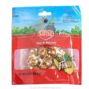 ケイティ  / ポップアラウンド パイナップル 56.6g /9994112  ( BIRDMORE バードモア 鳥 とり トリ 餌 えさ エサ フード おやつ)|birdmore