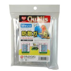クオリス / 防散ガード M / 7770023|birdmore