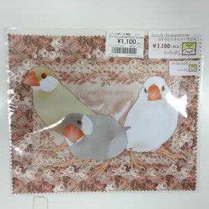 とっ・とっ・pi♪ / ★マイクロファイバークロス・B/文鳥/197A0102