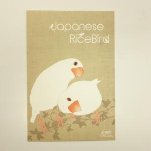 とっ・とっ・pi♪ / ポストカード・Japanese RiceBird/文鳥・白/197A0107