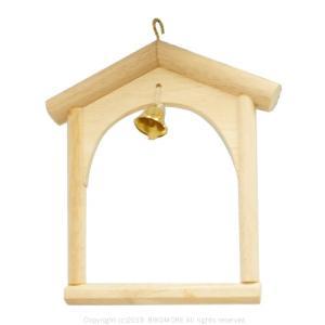 カワイ / ウッディ ブランコ M / 9991929  ( 鳥 とり トリ おもちゃ ブランコ )|birdmore