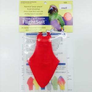 【AVIAN FASHIONS】フライトスーツ スモール レッド◆クロネコDM便可能 (鳥 インコ オウム おむつ 放鳥)|birdmore