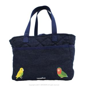 レインボー / キャリー用 バッグ / 9996519  BIRDMORE バードモア 鳥用品 鳥グッズ 雑貨 鳥 とり カバン キャリー|birdmore