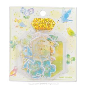 KAMIO JAPAN / Etoiles Coffret フレーク シール / バード & クローバー 02580 / 9996775◆クロネコDM便可能|birdmore