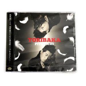 OKAMEN75 / CD / TORIBAKA / 173...