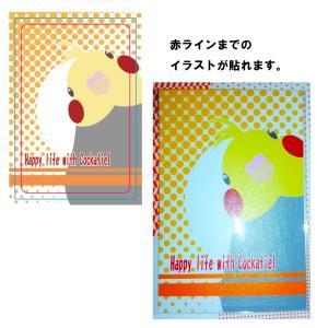 まぢかるどりぃまぁ / カードサイズシール/オカメ・ノーマル...