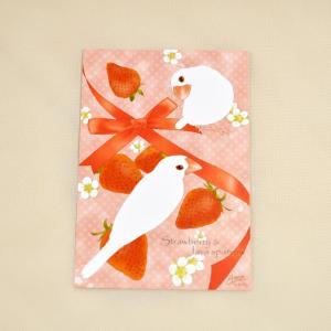 とっ・とっ・pi♪ / ポストカード・苺 / 白文鳥 / 197A0211