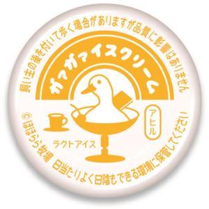 ほほらら工房 / 缶 バッジ( 牛乳 キャップ ) / アヒル / 244A0209◆クロネコDM便可能 ( 鳥用品 鳥グッズ 鳥 とり トリ )|birdmore