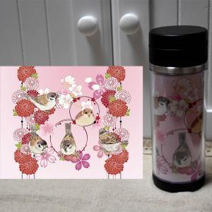 鳥乃都 / ステンレス ボトル / 雀 ・ 菊 / 077A0246 birdmore