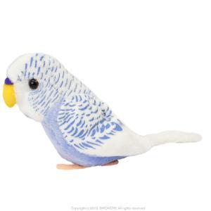 太洋産業貿易 / ぬいぐるみ / セキセイ・スパングル SM214 / 9997070 ( 鳥用品 鳥グッズ 鳥 とり トリ プレゼント)|birdmore