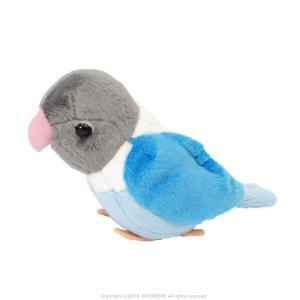 太洋産業貿易 / ぬいぐるみ / ボタン・ブルー SM215 / 9997069 ( 鳥用品 鳥グッズ 鳥 とり トリ プレゼント)|birdmore
